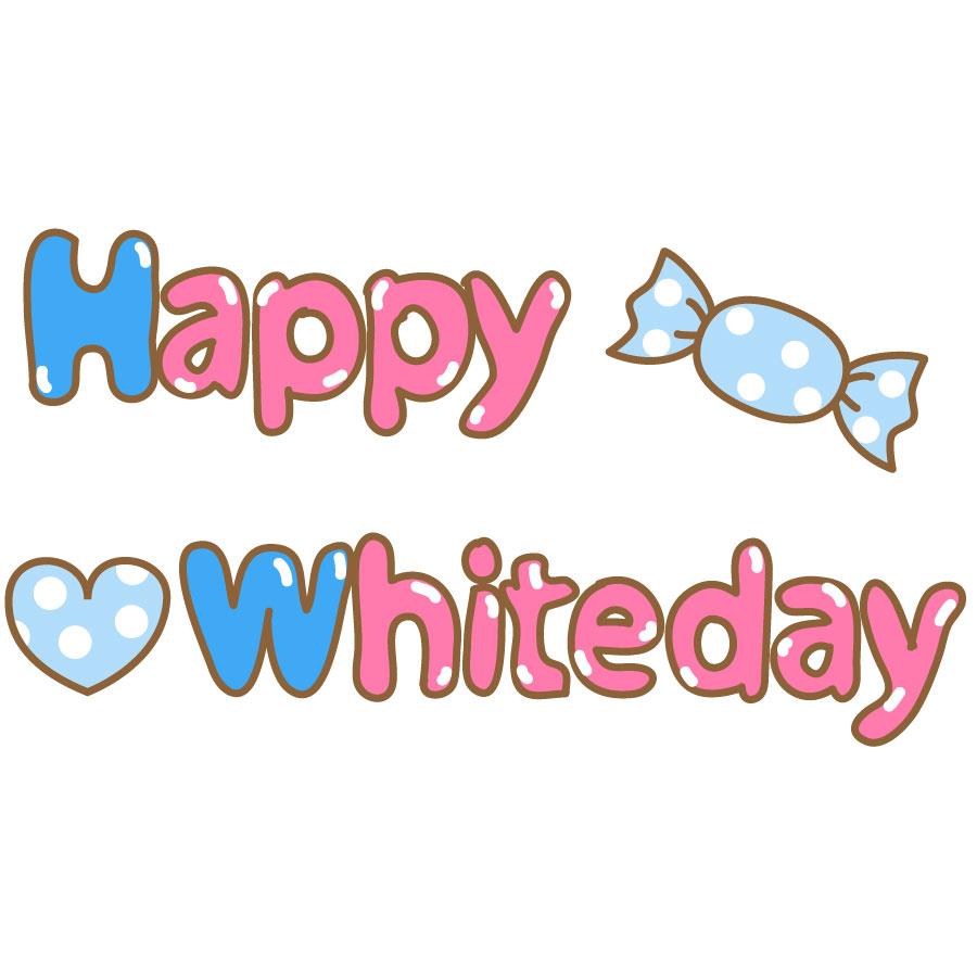 White_day